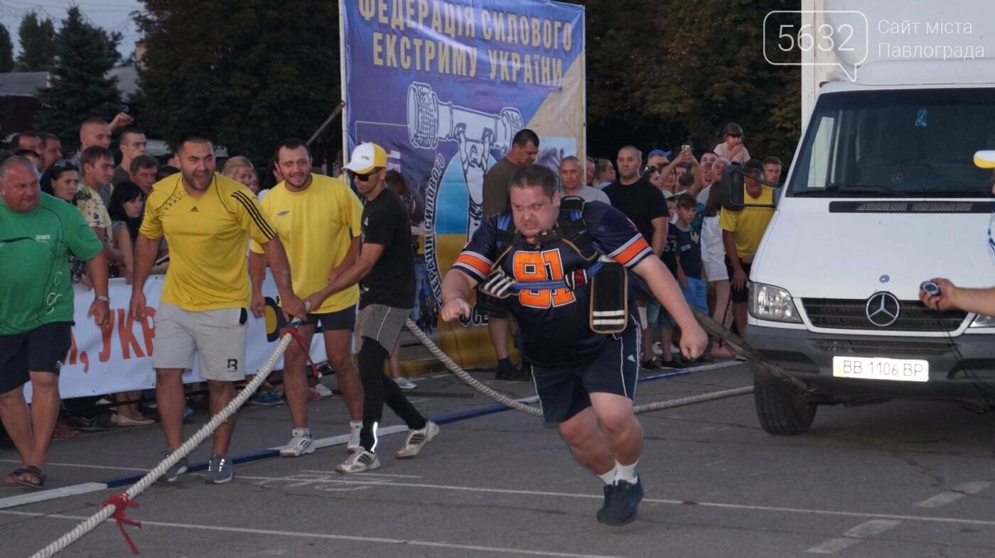 В Павлограде прошли Шахтерские богатырские игры, фото-6