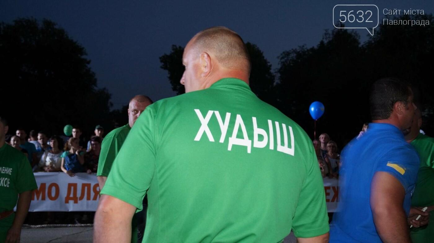 В Павлограде прошли Шахтерские богатырские игры, фото-3