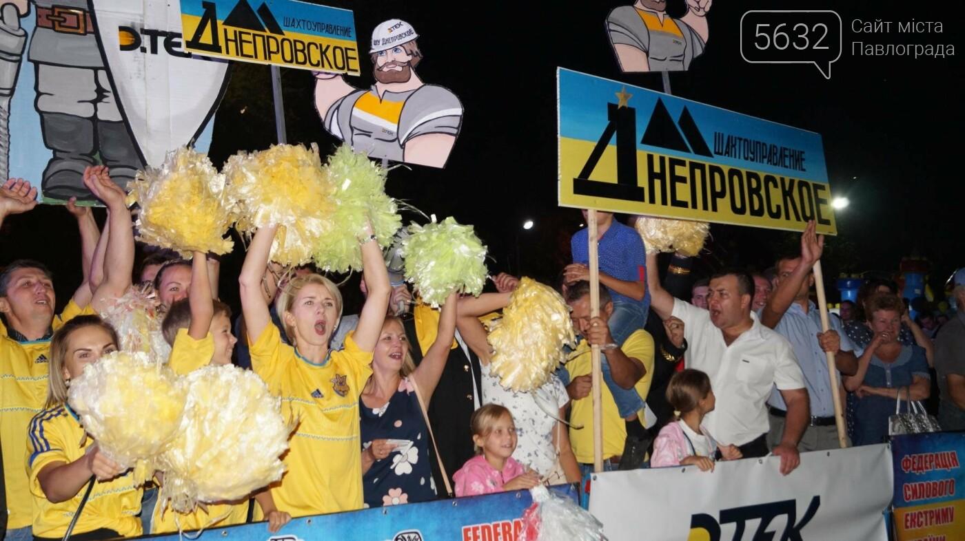 В Павлограде прошли Шахтерские богатырские игры, фото-1