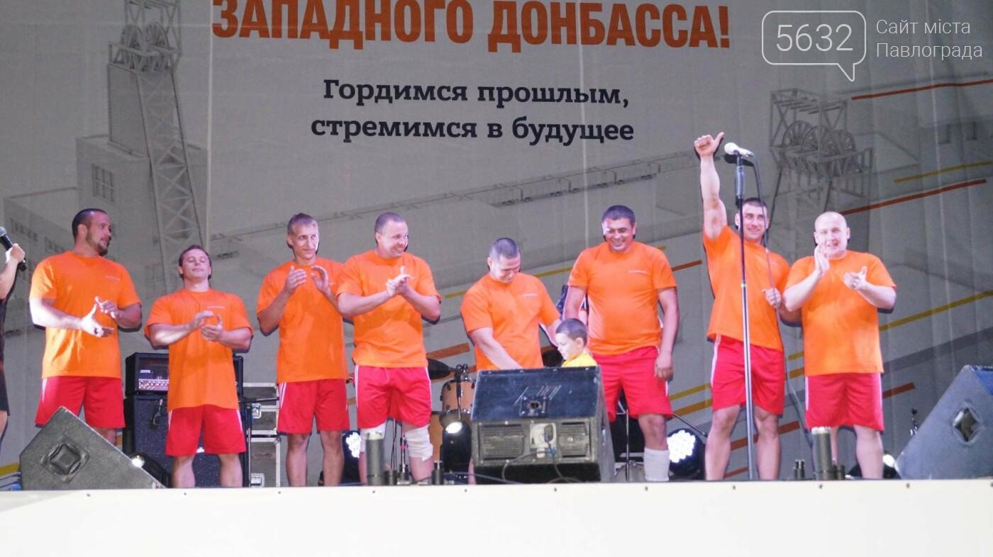 В Павлограде прошли Шахтерские богатырские игры, фото-5