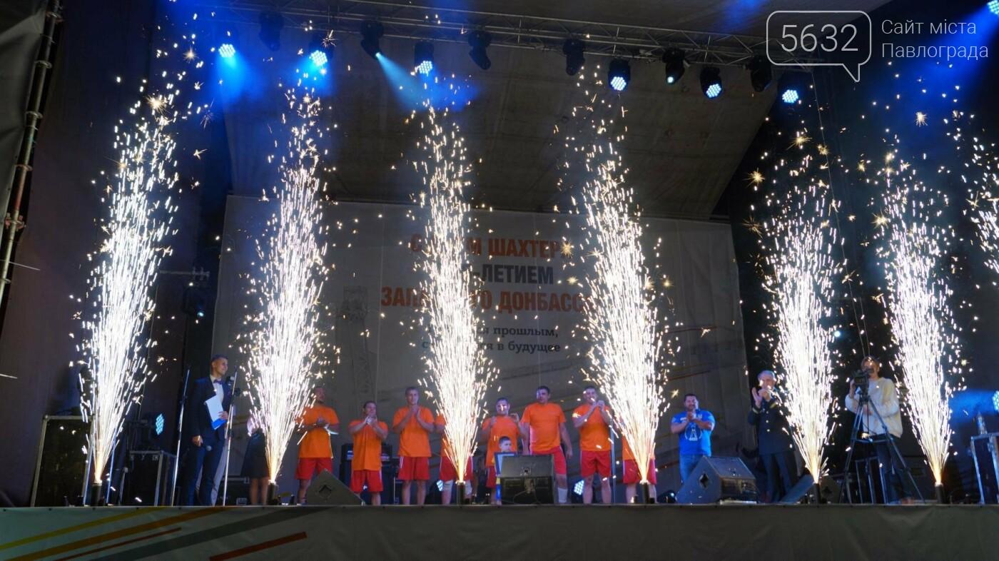 В Павлограде прошли Шахтерские богатырские игры, фото-10