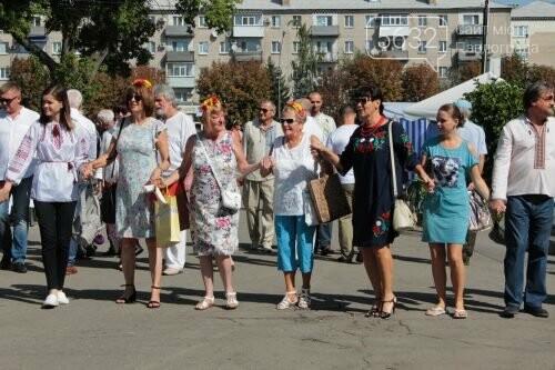 У Павлограді святкують День незалежності, фото-1