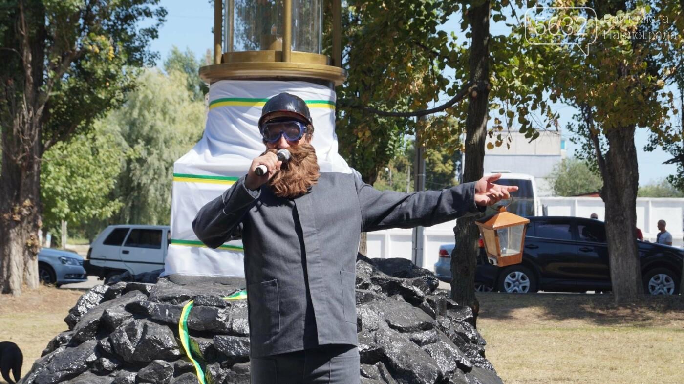В Павлограде открыли памятник шахтерскому труду, фото-3