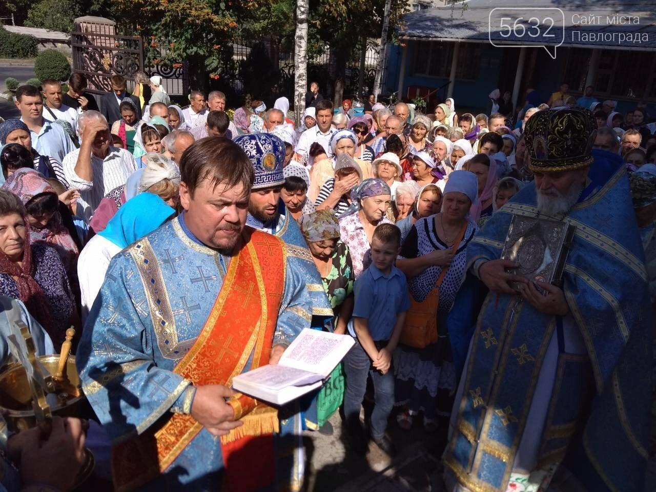 В Павлограде православные празднуют Успение Пресвятой Богородицы (Обновлено), фото-3