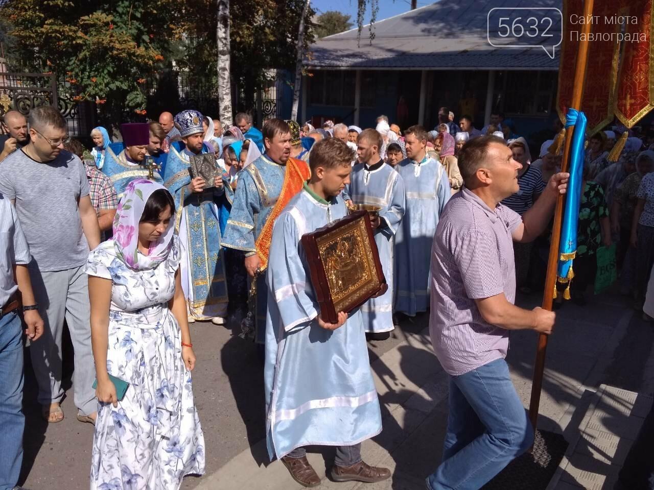 В Павлограде православные празднуют Успение Пресвятой Богородицы (Обновлено), фото-2