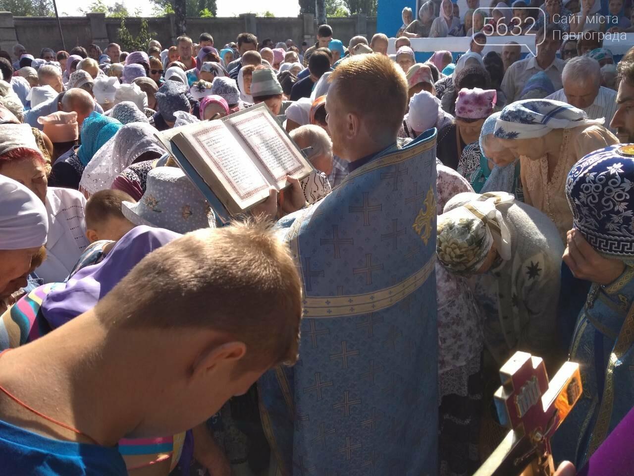 В Павлограде православные празднуют Успение Пресвятой Богородицы (Обновлено), фото-7
