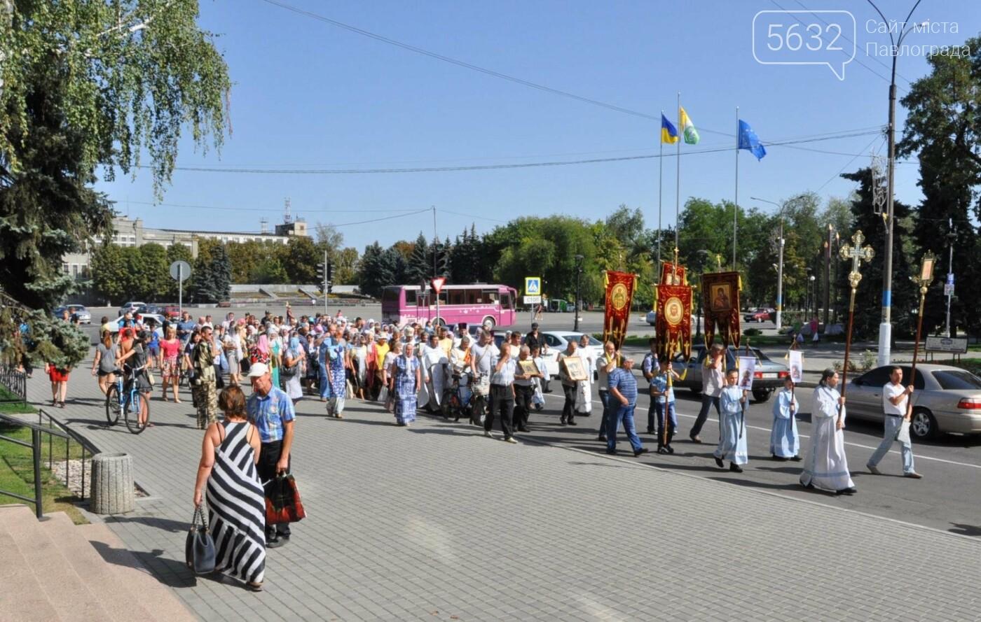 В Павлограде православные празднуют Успение Пресвятой Богородицы (Обновлено), фото-8