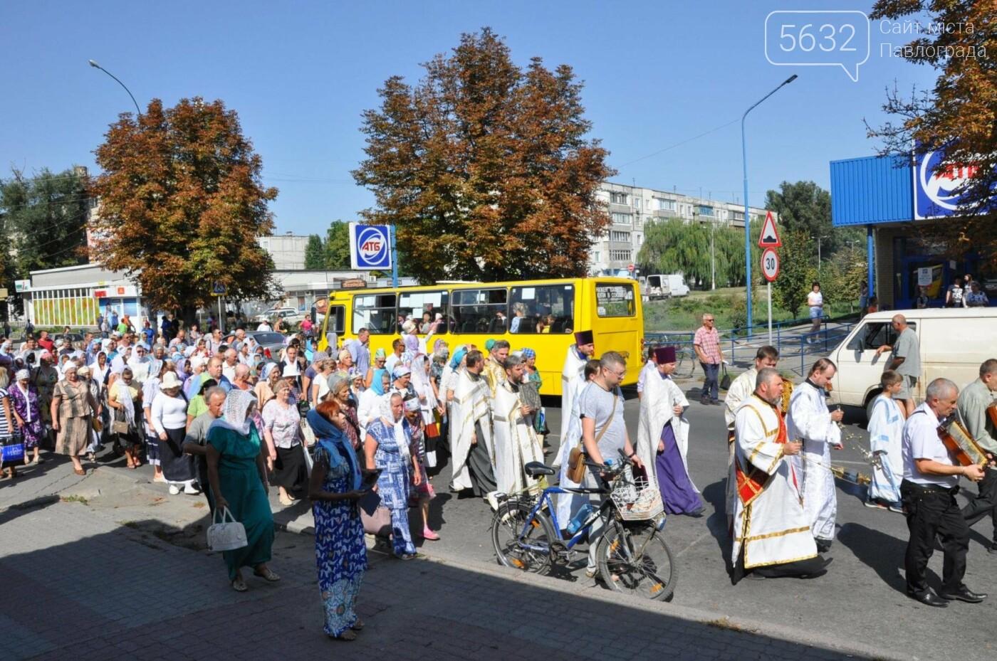 В Павлограде православные празднуют Успение Пресвятой Богородицы (Обновлено), фото-11