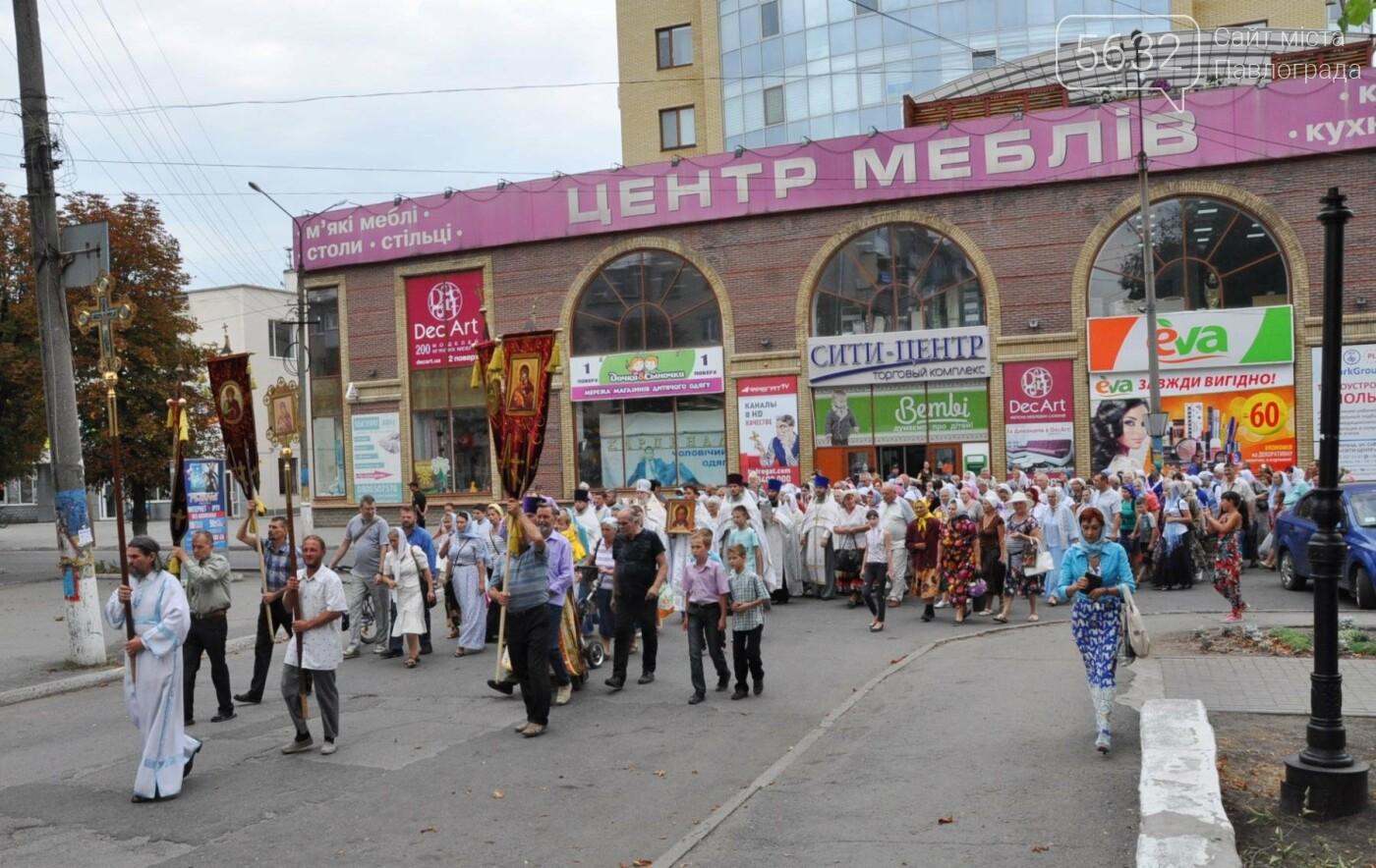 В Павлограде православные празднуют Успение Пресвятой Богородицы (Обновлено), фото-9