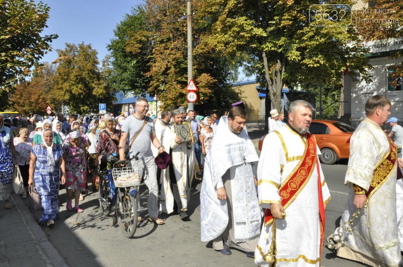 В Павлограде православные празднуют Успение Пресвятой Богородицы (Обновлено), фото-14