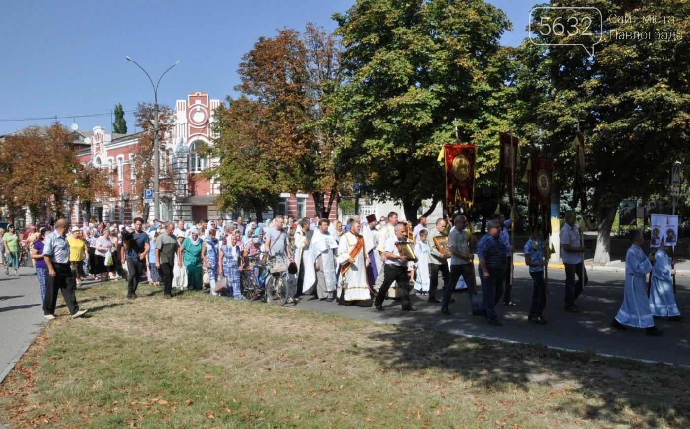 В Павлограде православные празднуют Успение Пресвятой Богородицы (Обновлено), фото-10