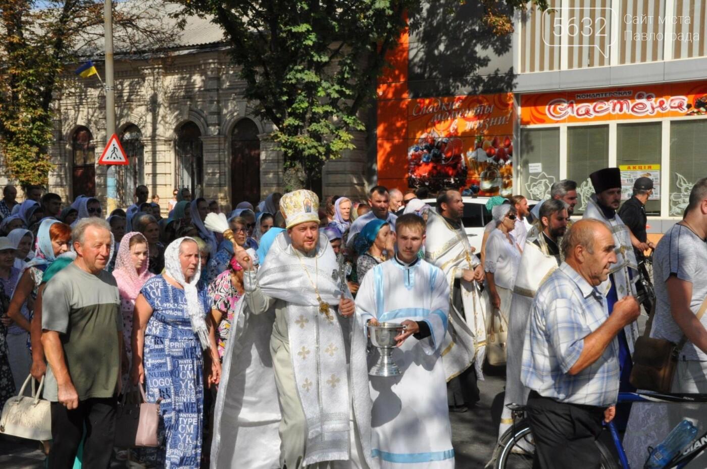 В Павлограде православные празднуют Успение Пресвятой Богородицы (Обновлено), фото-12