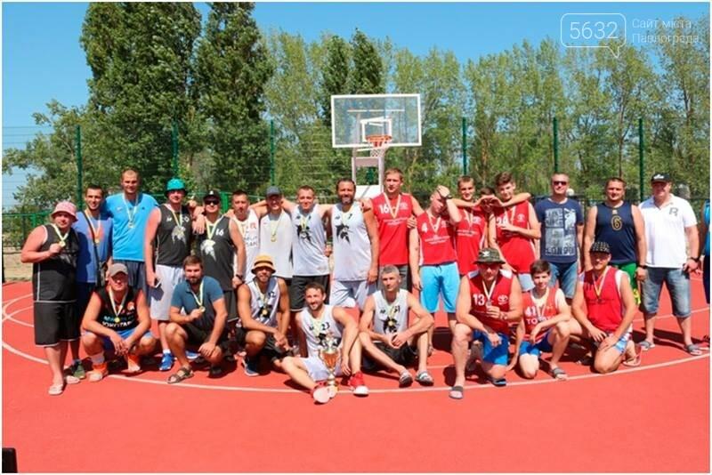 Павлоградці взяли участь в Міжрегіональному баскетбольному турнірі у Генічеському районі, фото-6
