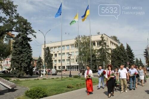Павлоградці вшанували пам'ять загиблих в АТО, фото-1