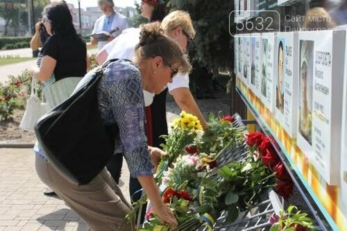 Павлоградці вшанували пам'ять загиблих в АТО, фото-2