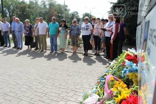 Павлоградці вшанували пам'ять загиблих в АТО, фото-3
