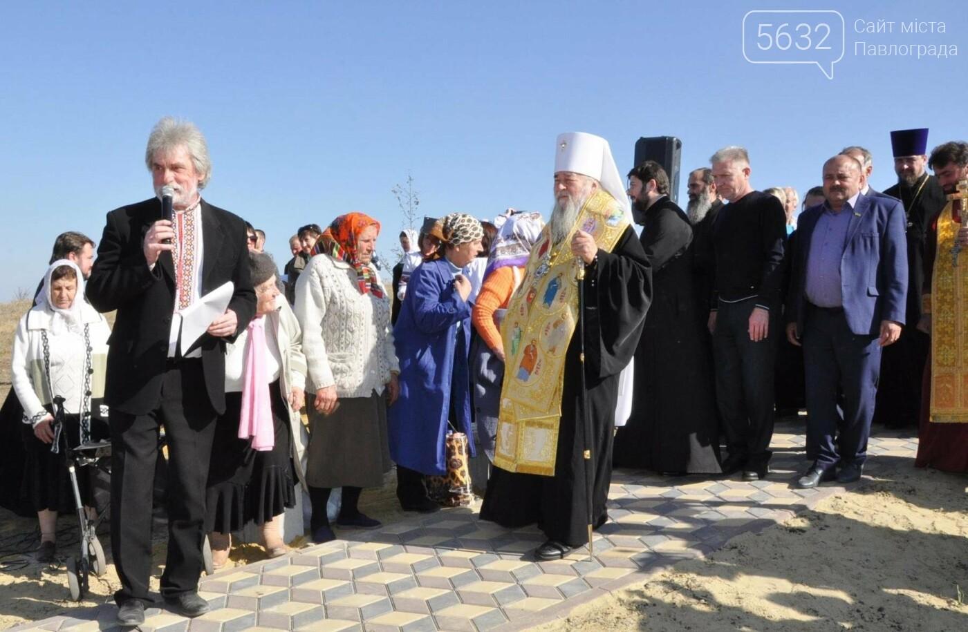 На Павлоградщині відкрили  цілюще джерело, фото-6