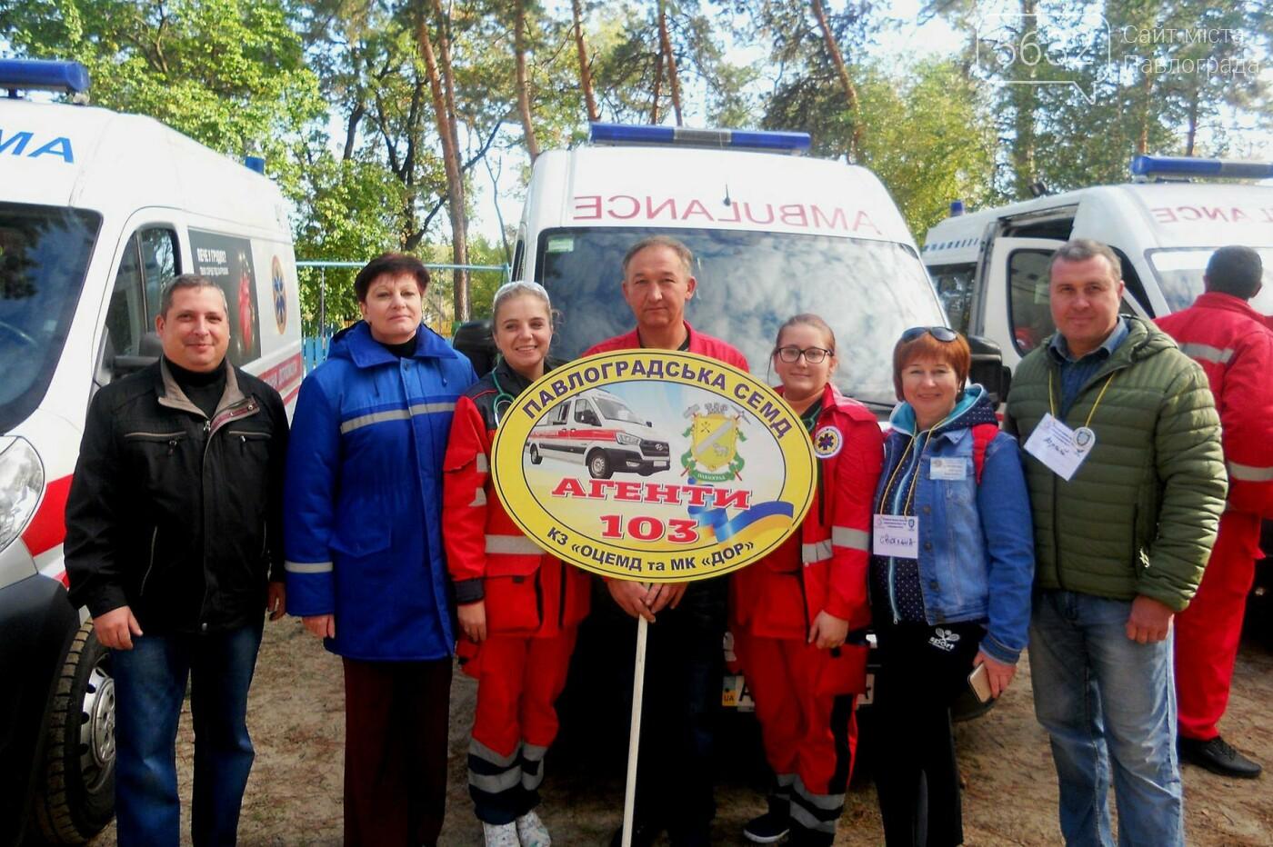 Розпочалися міжнародні змагання з екстреної медичної допомоги: павлоградці налаштовані на перемогу, фото-2