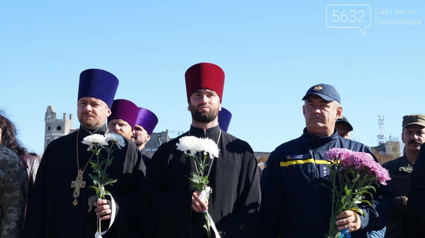 У Павлограді привітали захисників України, фото-2
