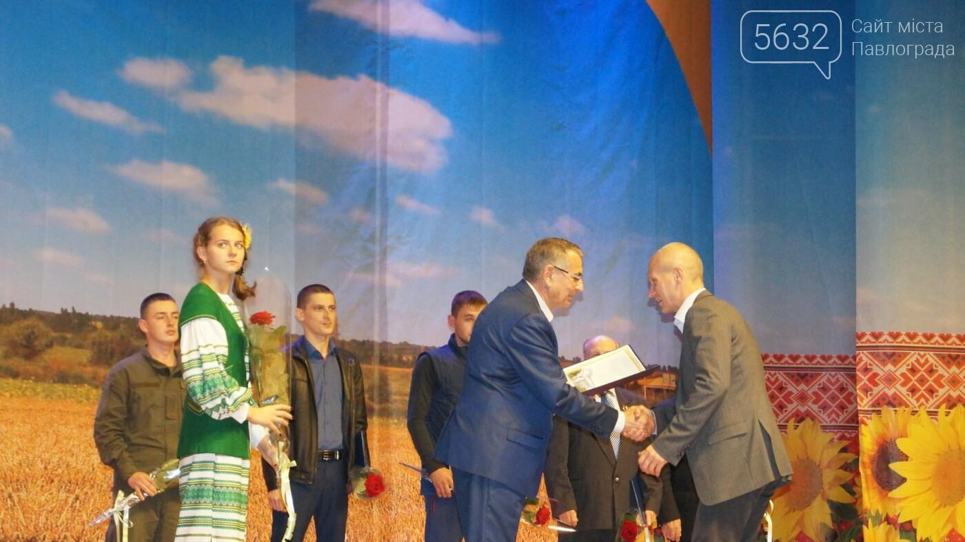 У Павлограді привітали захисників України, фото-5