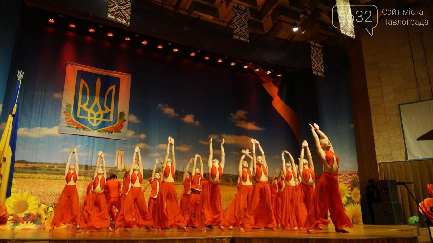 У Павлограді привітали захисників України, фото-3