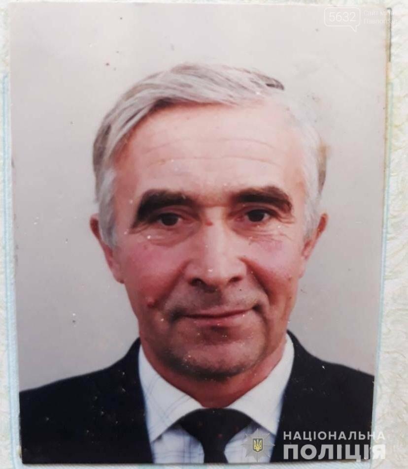 У Павлограді зник 77-річний чоловік, фото-1