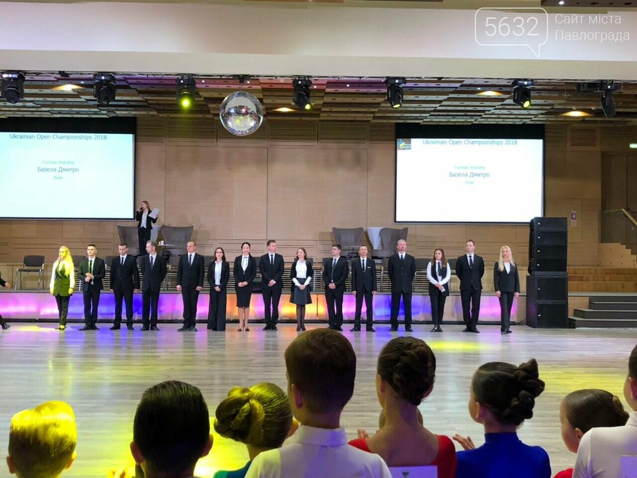 Павлоградцы покорили главные соревнования страны по спортивно-бальным танцам, фото-5