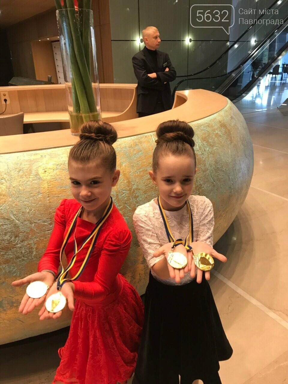 Павлоградцы покорили главные соревнования страны по спортивно-бальным танцам, фото-6