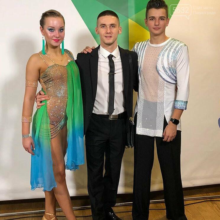 Павлоградцы покорили главные соревнования страны по спортивно-бальным танцам, фото-4
