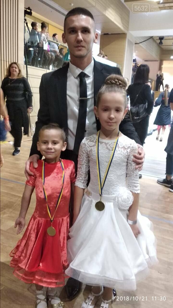 Павлоградцы покорили главные соревнования страны по спортивно-бальным танцам, фото-9