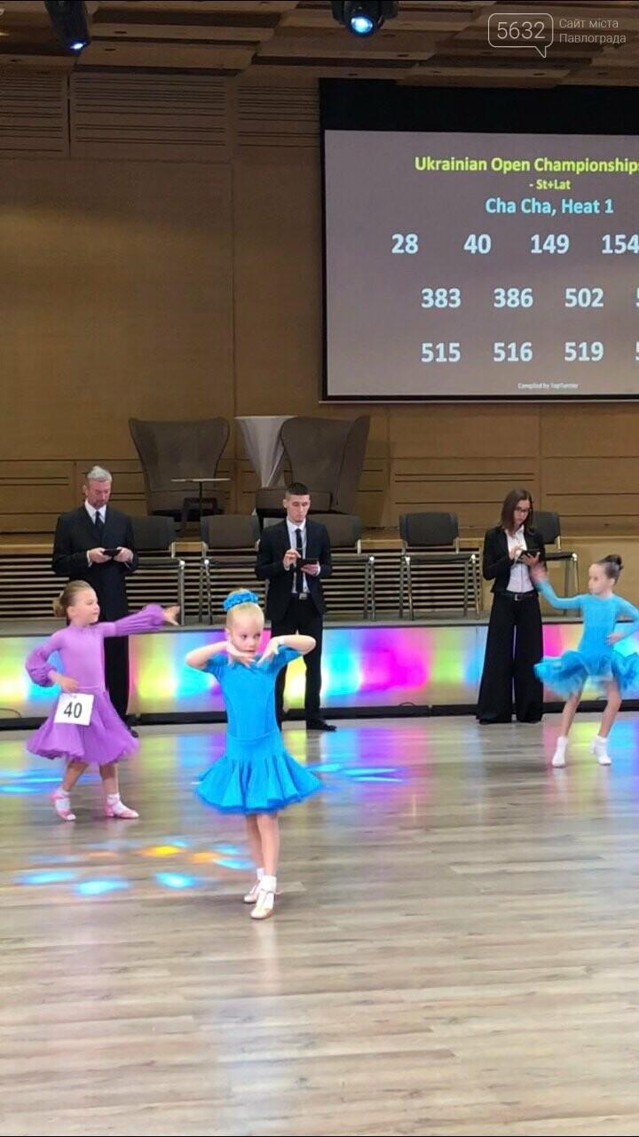 Павлоградцы покорили главные соревнования страны по спортивно-бальным танцам, фото-12