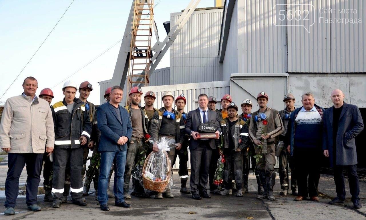 Шахтеры ДТЭК пополнили запасы топлива для теплостанций , фото-1