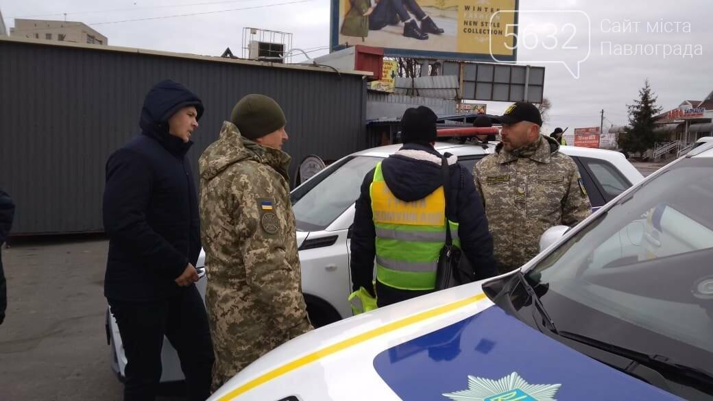 Павлоградські атовці мітингували проти свавілля перевізників, фото-2