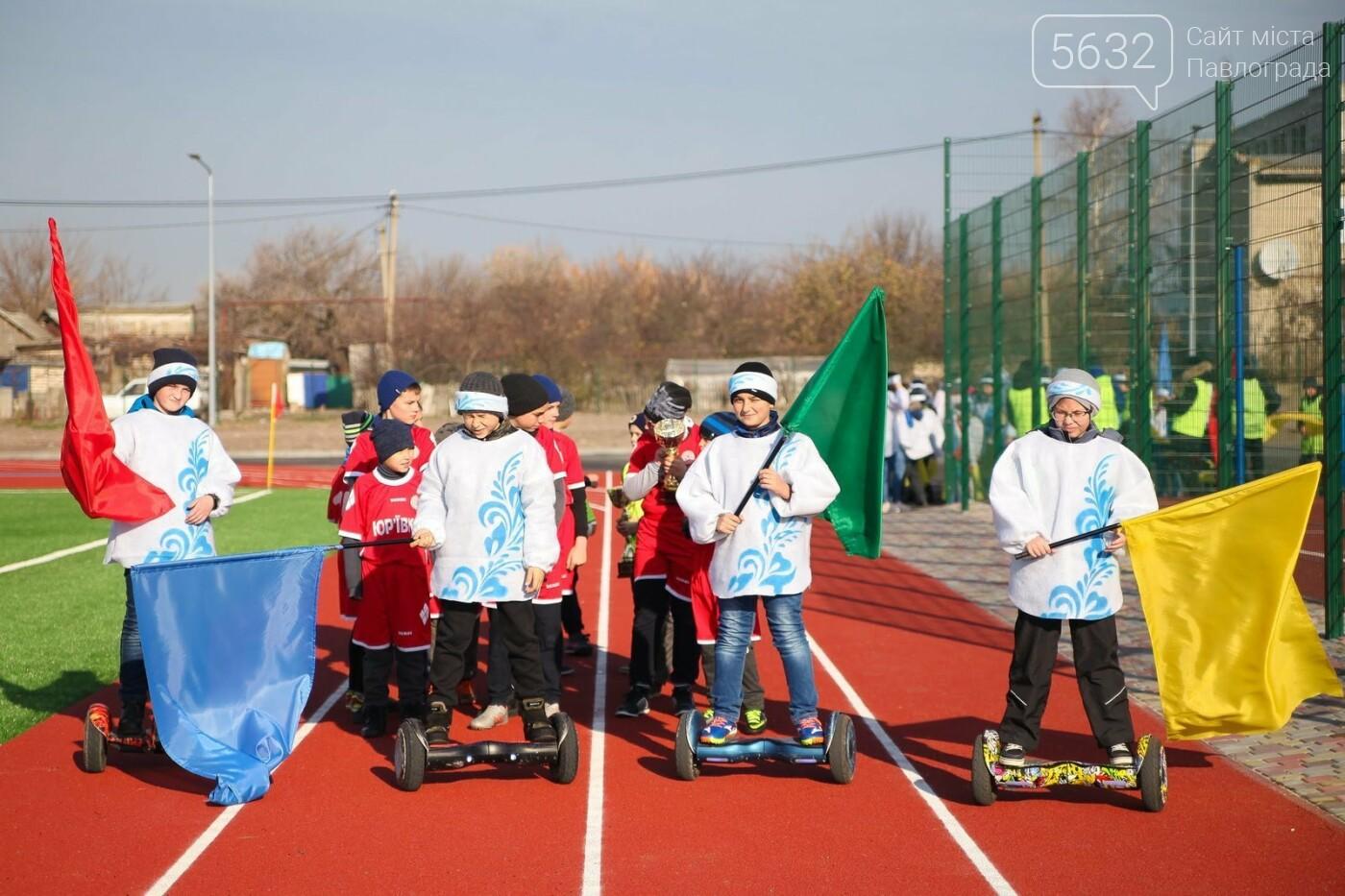 В центрі Юр'ївської об'єднаної громади урочисто відкрили сучасний стадіон , фото-3