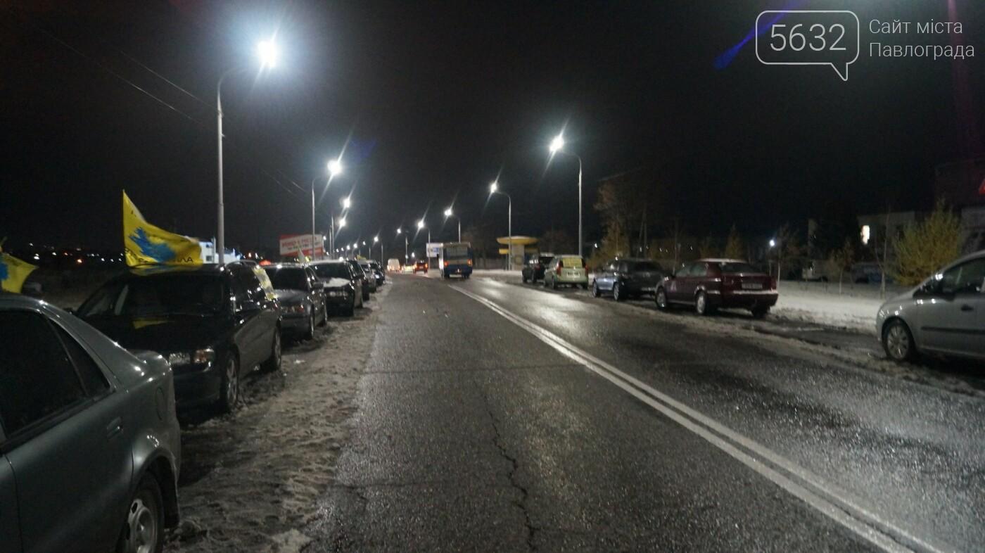 Павлоградські «євробляхери» продовжують протестувати, фото-4