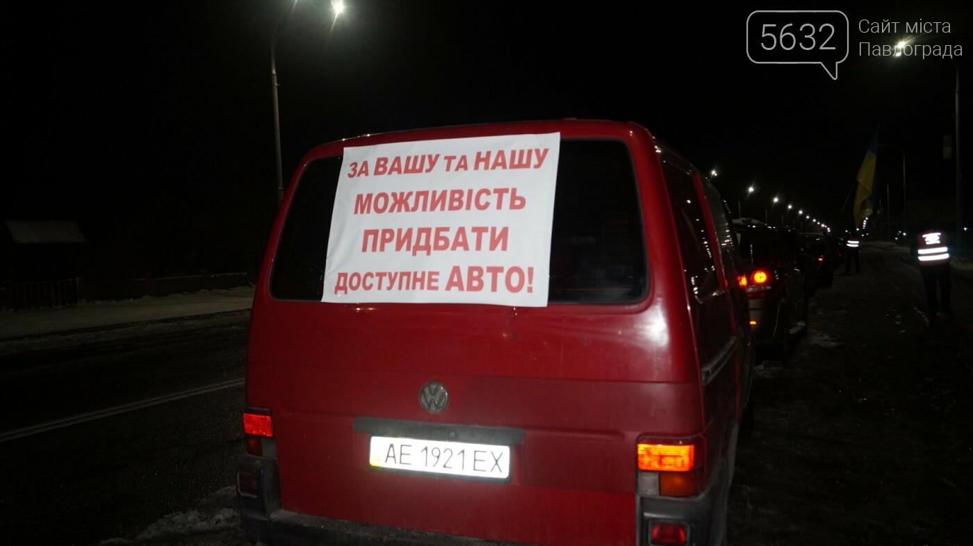 Павлоградські «євробляхери» продовжують протестувати, фото-2