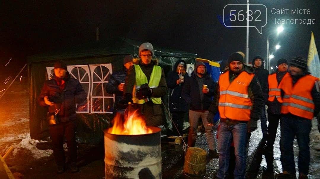 Павлоградські «євробляхери» продовжують протестувати, фото-1