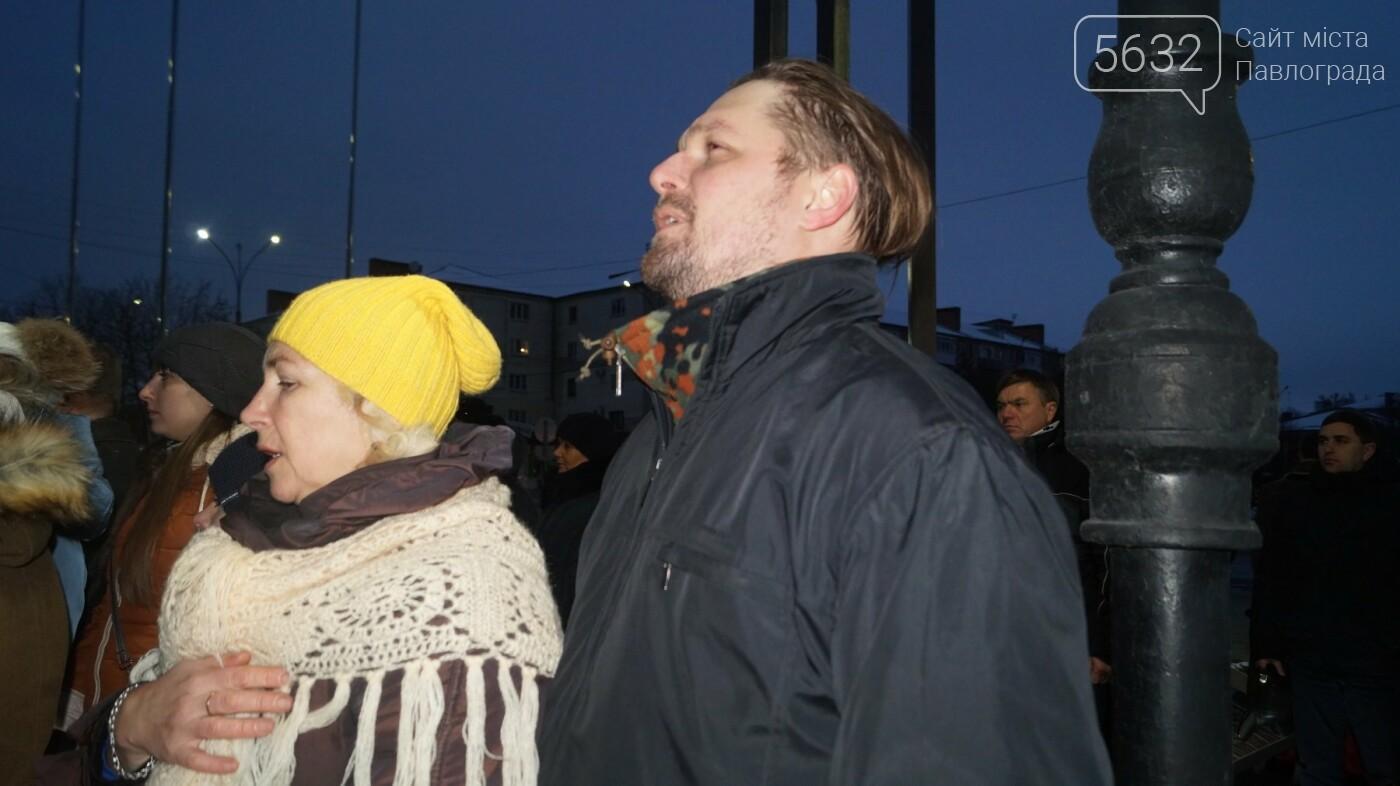 У Павлограді відзначили День Гідності та Свободи, фото-3