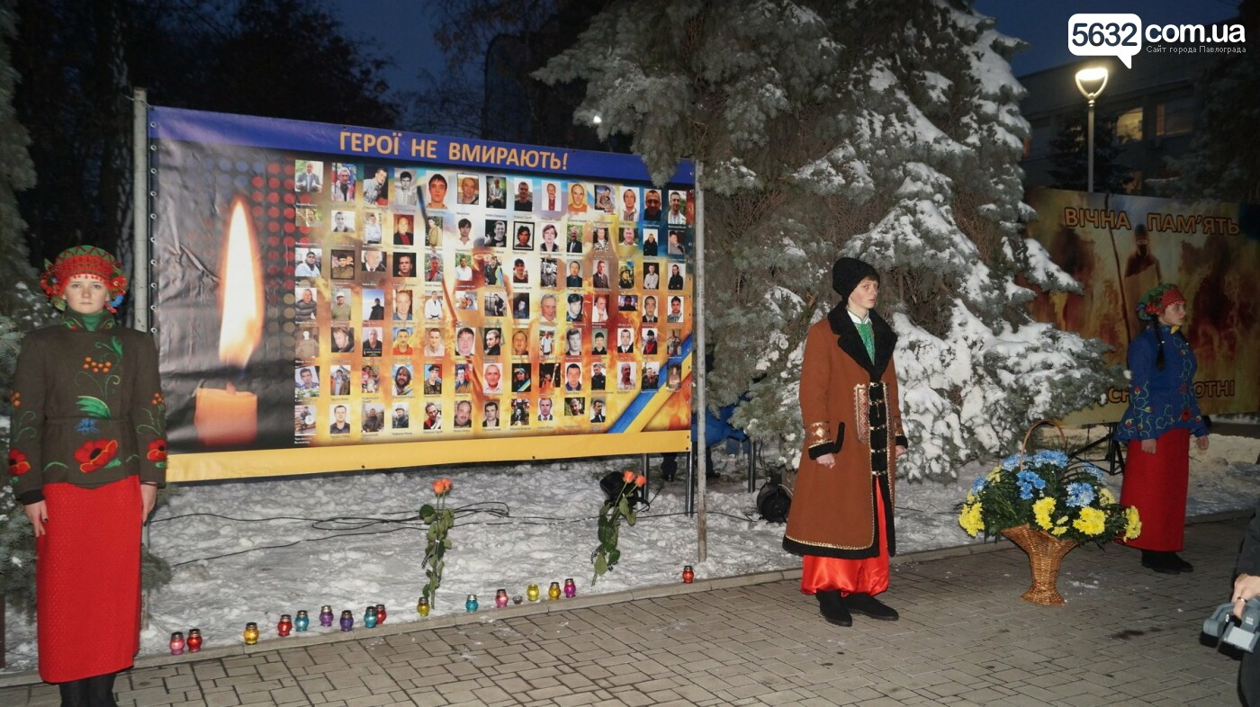 У Павлограді відзначили День Гідності та Свободи, фото-2