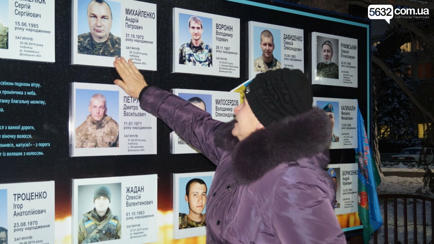 У Павлограді відзначили День Гідності та Свободи, фото-5