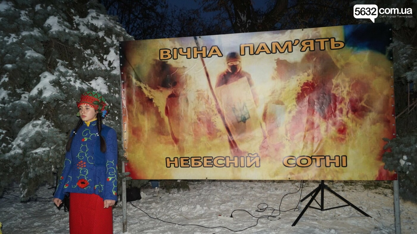У Павлограді відзначили День Гідності та Свободи, фото-4