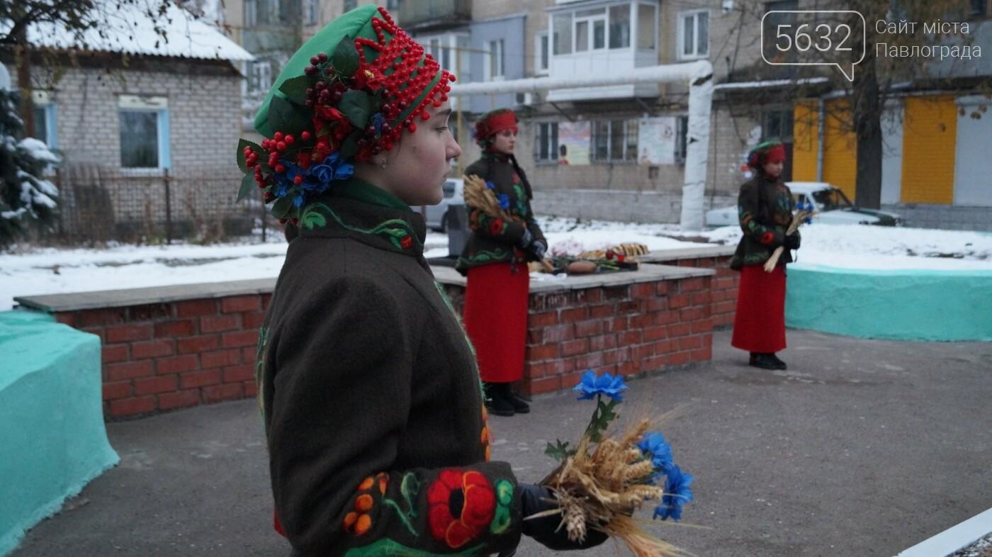 Павлоградцы зажгли свечи в память о жертвах Голодомора, фото-2