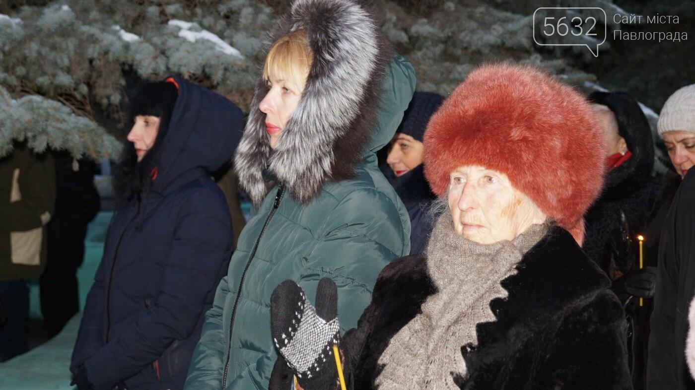 Павлоградцы зажгли свечи в память о жертвах Голодомора, фото-1