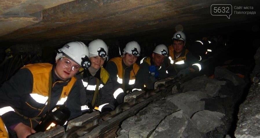 Очередь в шахту или Чем занимались Молодежки ДТЭК Энерго в «черную пятницу», фото-3