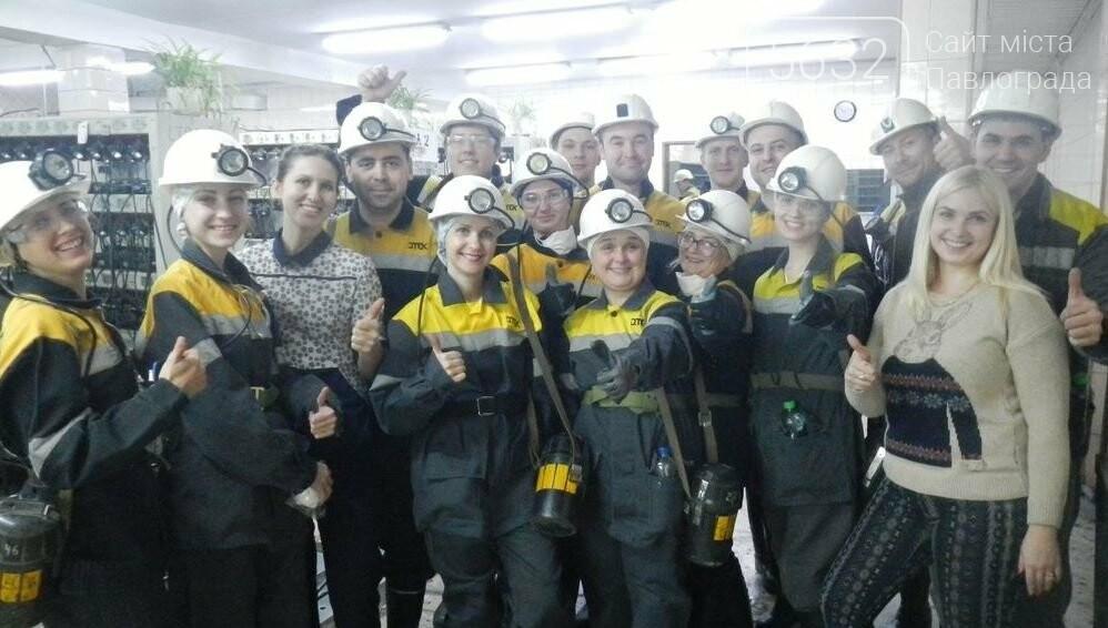 Очередь в шахту или Чем занимались Молодежки ДТЭК Энерго в «черную пятницу», фото-2