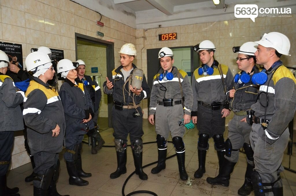 Очередь в шахту или Чем занимались Молодежки ДТЭК Энерго в «черную пятницу», фото-1