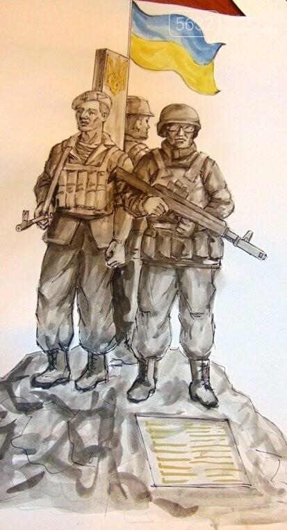 Яким буде пам'ятник бійцям АТО в Павлограді та коли його встановлять, фото-2