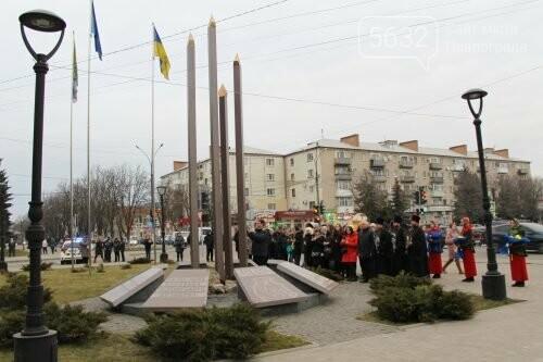 Павлоградці вшанували героїв Небесної Сотні, фото-2