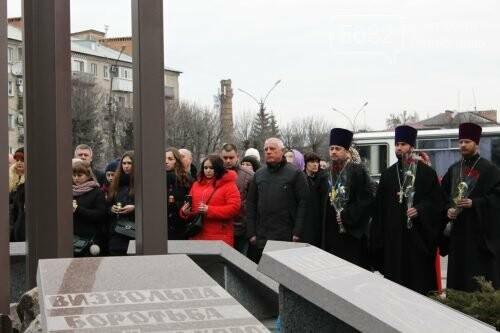 Павлоградці вшанували героїв Небесної Сотні, фото-1
