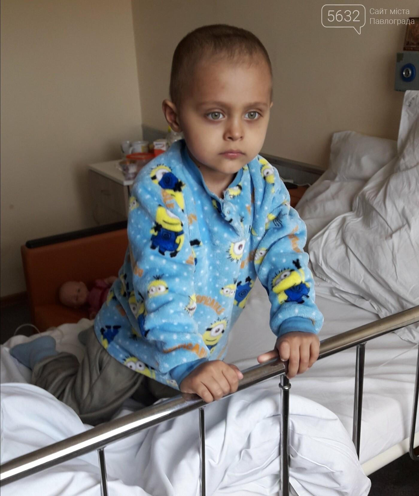 Трехлетнему павлоградцу Олегу срочно нужна ваша помощь, фото-2
